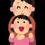 子供の親権獲得は母親の方が有利って本当?親権獲得のポイントは?