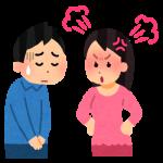 正月に旦那にイライラした人は離婚が近い?予防策は夫への復讐と仕返し
