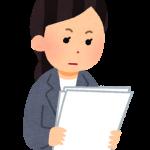 養育費の新算定表 離婚調停で切り出した結果や弁護士の評価は?
