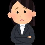 離婚後の面会交流で祖父母に会わせたくない場合は拒否できる?