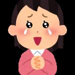 離婚後の養育費未払い分請求方法は?払ってくれない元夫への効果策紹介!